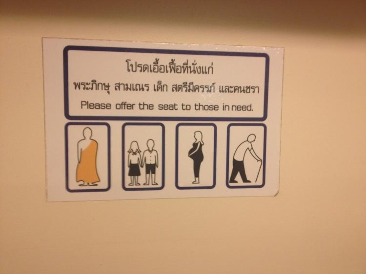 L'originalité du métro thaï :-)